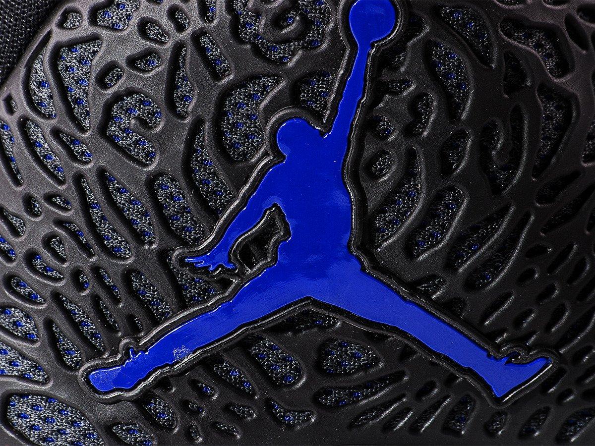 air jordan ultra fly space jam basketbalschuhe 834268. Black Bedroom Furniture Sets. Home Design Ideas