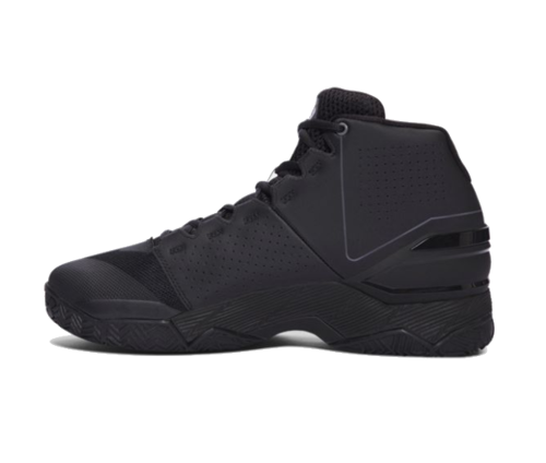 Under Armour Longshot Rhino Grey Basketballschuhe - 1286382-002