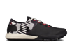 Under Armour Muhammad Ali Charged Ultimate 2.0 - 1302752-001