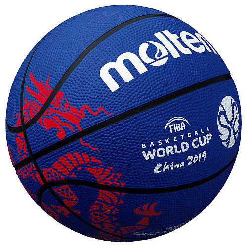 Molten FIBA World Cup China 2019 Basketball - B7C1600-M9C-B