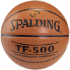 Spalding Basketball TF-500