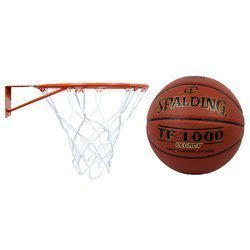 Kimet 37 cm small Basketball Rim