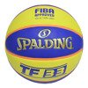 Spalding TF-33 Official game ball out Pallacanestro